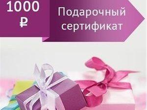 Часть 4. Конкурс коллекций+500!!! Приз сертификат на 1000 руб.!!! | Ярмарка Мастеров - ручная работа, handmade