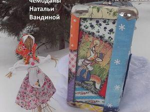 Новая жизнь старого чемодана : Масленицу встречаем!!!. Ярмарка Мастеров - ручная работа, handmade.