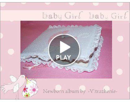 альбом для новорожденных, для новорожденных, альбом, первый год жизни