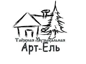 Продолжение рассказа об Арт-Ели. 2016 г. Ярмарка Мастеров - ручная работа, handmade.