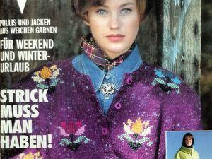 Журнал Verena № 1, 1993 год. Содержание. Ярмарка Мастеров - ручная работа, handmade.