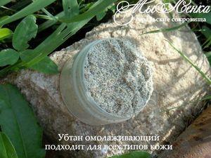 Новые убтаны и аукцион на натуральное мыло. Ярмарка Мастеров - ручная работа, handmade.