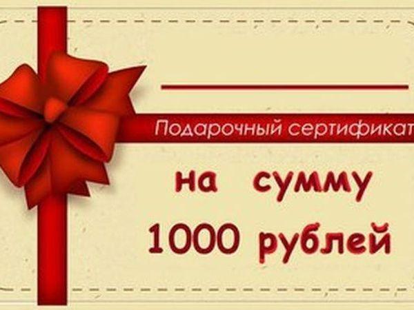 Хотите получить подарок?Присоединяйтесь! Розыгрыш! | Ярмарка Мастеров - ручная работа, handmade