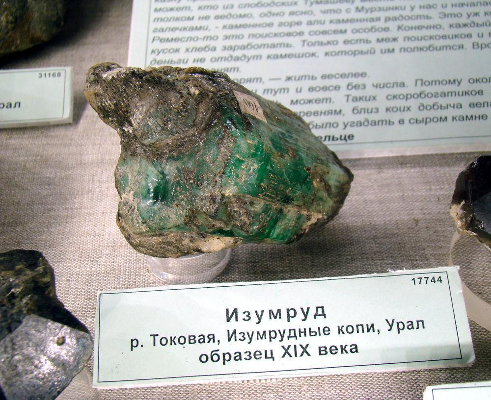 метеорит аметист обсидиан