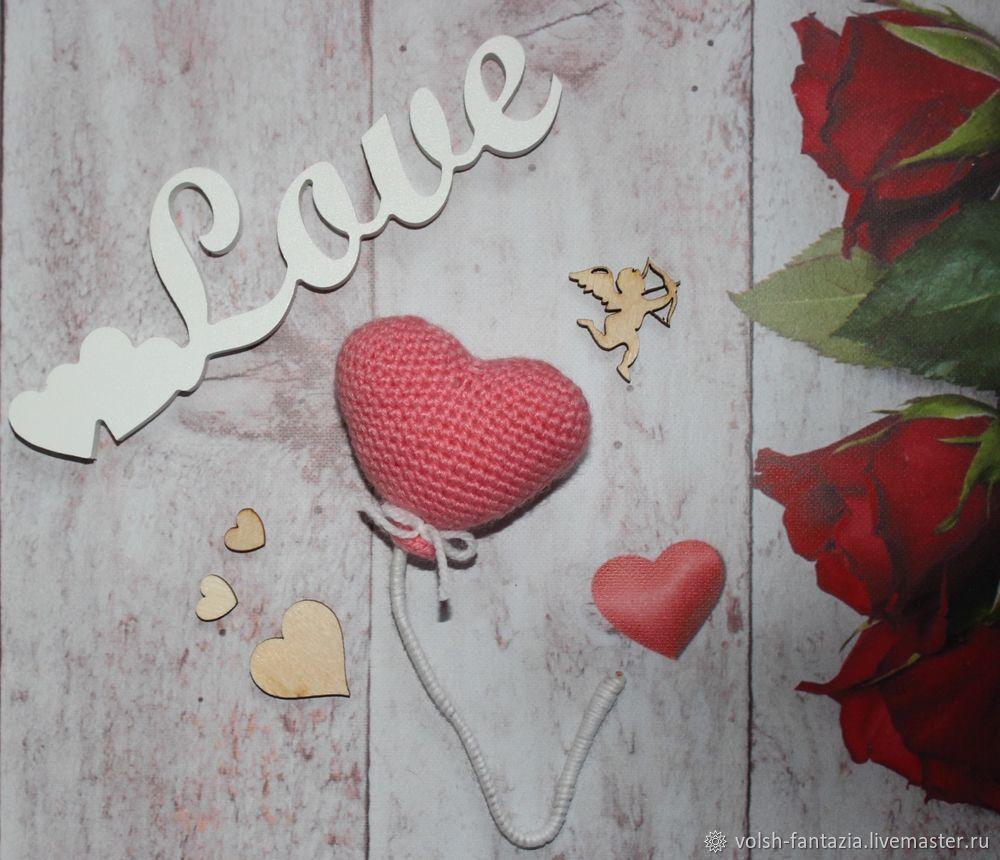 подарок влюбленным