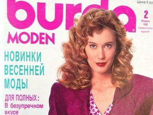 Парад моделей Burda Moden № 2/1989. Ярмарка Мастеров - ручная работа, handmade.