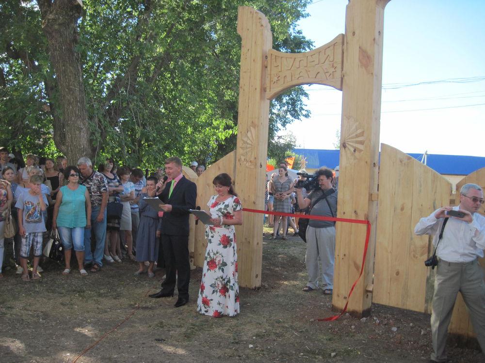 Об участии в международном фестивале деревянной скульптуры., фото № 35