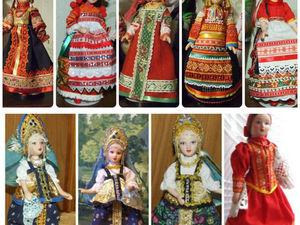Все мои куклы в народных костюмах. Ярмарка Мастеров - ручная работа, handmade.