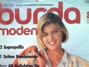 Burda Moden № 3/1985. Фото моделей. Ярмарка Мастеров - ручная работа, handmade.