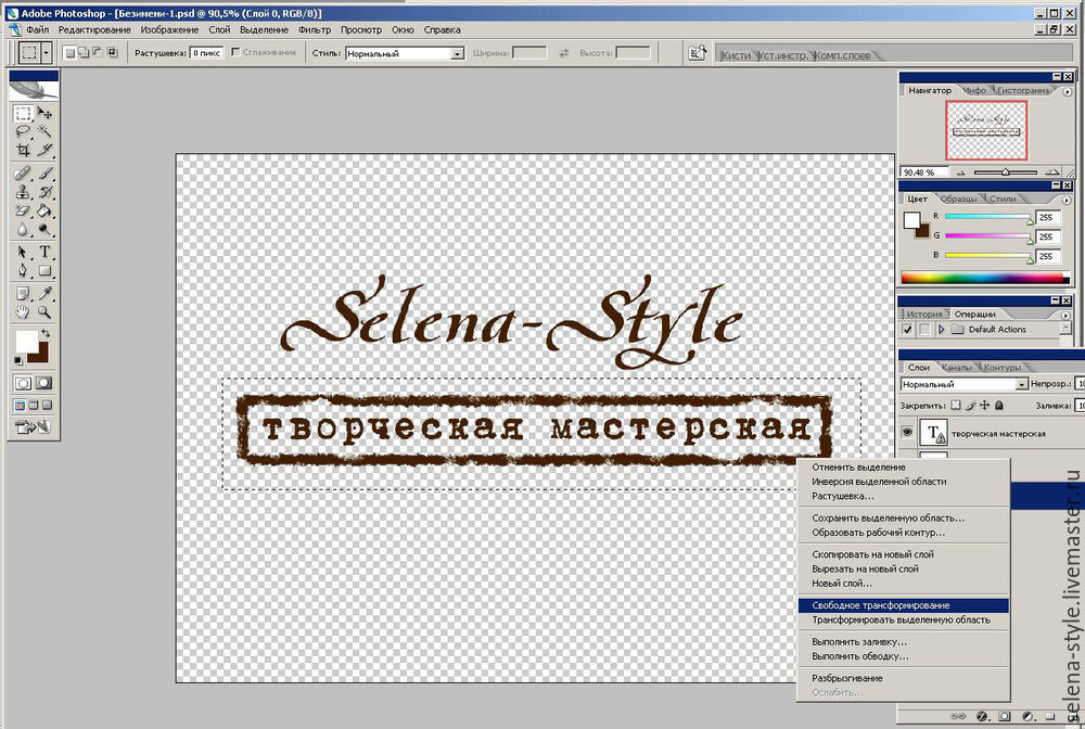 логотип на фото