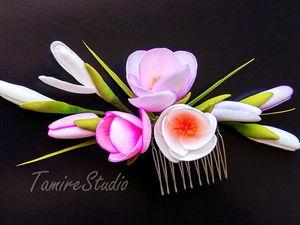 Делаем гребень для волос «Крокусы» из фоамирана. Ярмарка Мастеров - ручная работа, handmade.