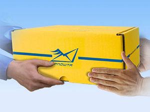 Международные посылки: стоимость доставки | Ярмарка Мастеров - ручная работа, handmade