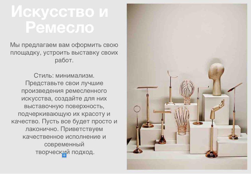 артсубъект, фестиваль артсубъект, фестиваль во владимире