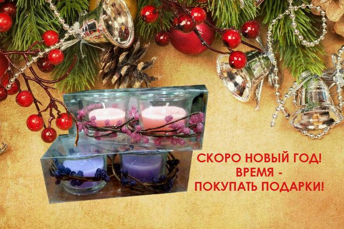 Картинка скоро новый год и пора готовить подарки