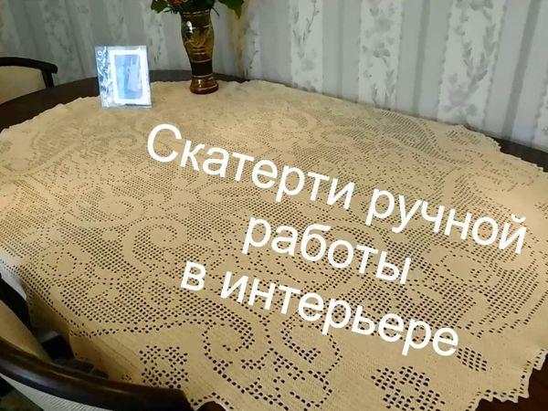 НОВОСТЬ! Скатерти и салфетки в интерьере! | Ярмарка Мастеров - ручная работа, handmade