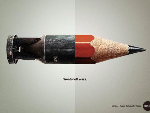 Огилви о рекламе. Впечатления от прочтения.   Ярмарка Мастеров - ручная работа, handmade