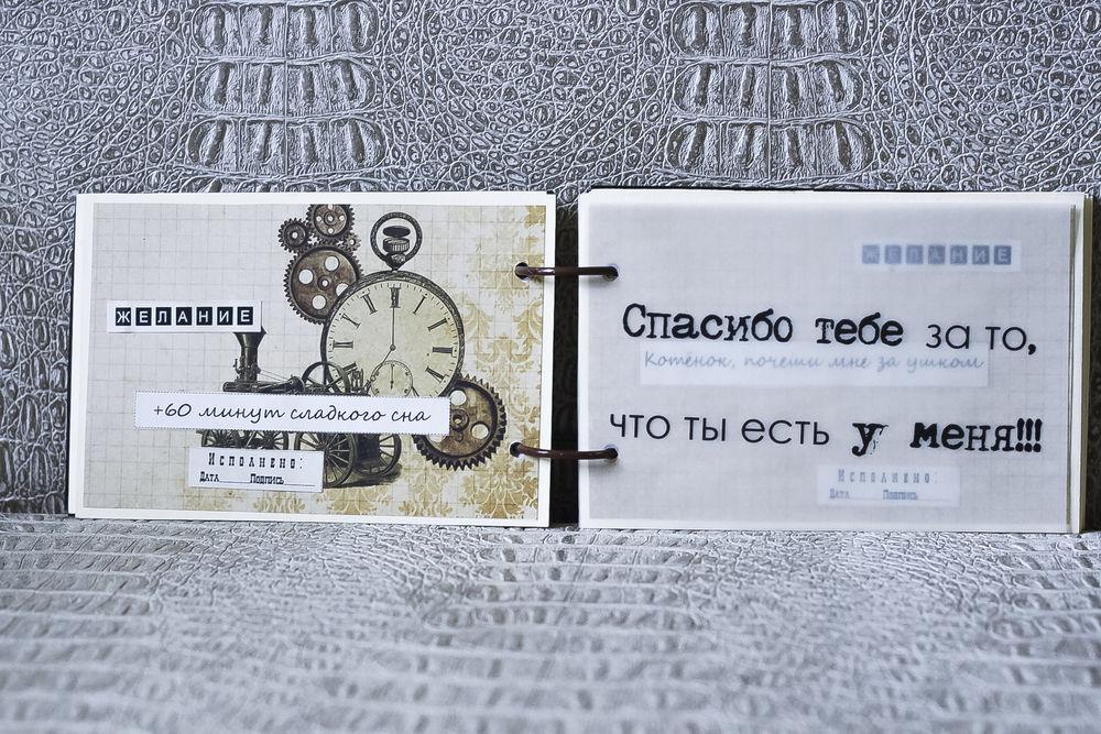 дверь открытки своими руками чековую книжку желаний когда занимаешься подбором