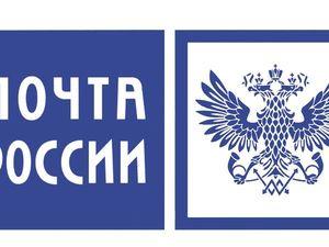 Изменения в сроках хранения посылок на Почте России. Ярмарка Мастеров - ручная работа, handmade.
