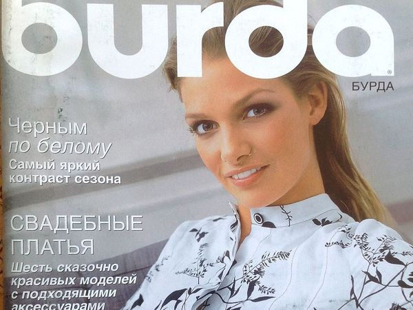 Парад моделей Burda Moden № 3/2006 | Ярмарка Мастеров - ручная работа, handmade