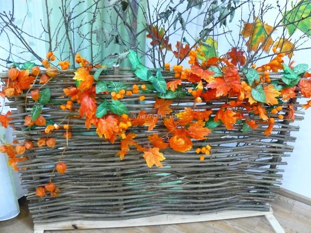 Осеннее украшение сада своими руками