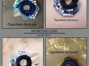 Подборка ,,Розы в синем,, | Ярмарка Мастеров - ручная работа, handmade