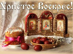 Поздравляю с великим праздником Пасхи Христовой! Христос Воскресе!. Ярмарка Мастеров - ручная работа, handmade.