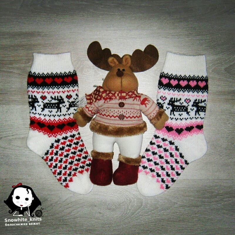 подарок, вязаные носки