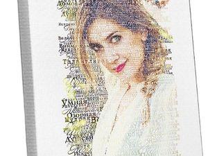5 и 6 августа скидка на портрет с печатью. Ярмарка Мастеров - ручная работа, handmade.
