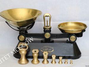 Весы гири как у Высоцкой бронза латунь VIKING 18. Ярмарка Мастеров - ручная работа, handmade.