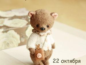 Приглашаю на МК по шитью мишки. 22 октября (сб.) | Ярмарка Мастеров - ручная работа, handmade