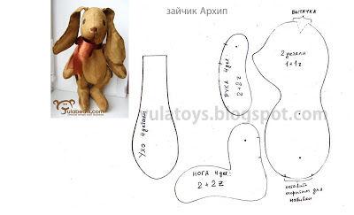 авторские игрушки, выкройки игрушек, зайчик, текстильная игрушка, кролик