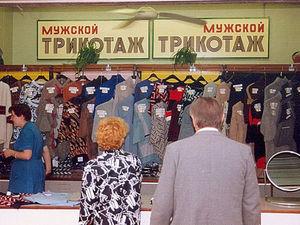 """""""Классификация клиентов в хенд мейд"""" — 16 категорий!). Ярмарка Мастеров - ручная работа, handmade."""