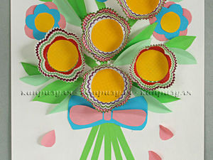 Создаем аппликацию «Букет» из цветной бумаги. Ярмарка Мастеров - ручная работа, handmade.