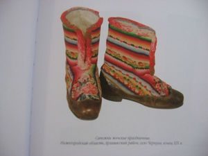 Вязание Обуви в Городе Арзамасе в 19 Веке.. Ярмарка Мастеров - ручная работа, handmade.