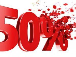 Тотальная Распродажа!!! Скидка 50%!!!!. Ярмарка Мастеров - ручная работа, handmade.