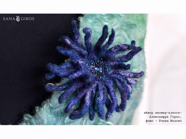 Создаем брошь «Хризантема»: работаем с шерстью   Ярмарка Мастеров - ручная работа, handmade