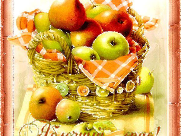 Яблочный спас! | Ярмарка Мастеров - ручная работа, handmade