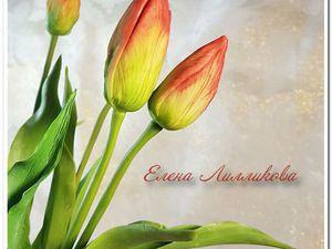 Новый букет тюльпанов! | Ярмарка Мастеров - ручная работа, handmade