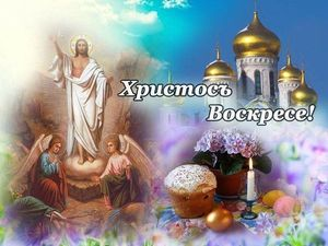 Христос Воскресе! Всех Христиан со Светлым Праздником Пасхи!. Ярмарка Мастеров - ручная работа, handmade.