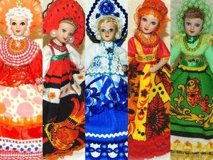 Моя новая коллекция кукол в костюмах народных промыслов. Ярмарка Мастеров - ручная работа, handmade.