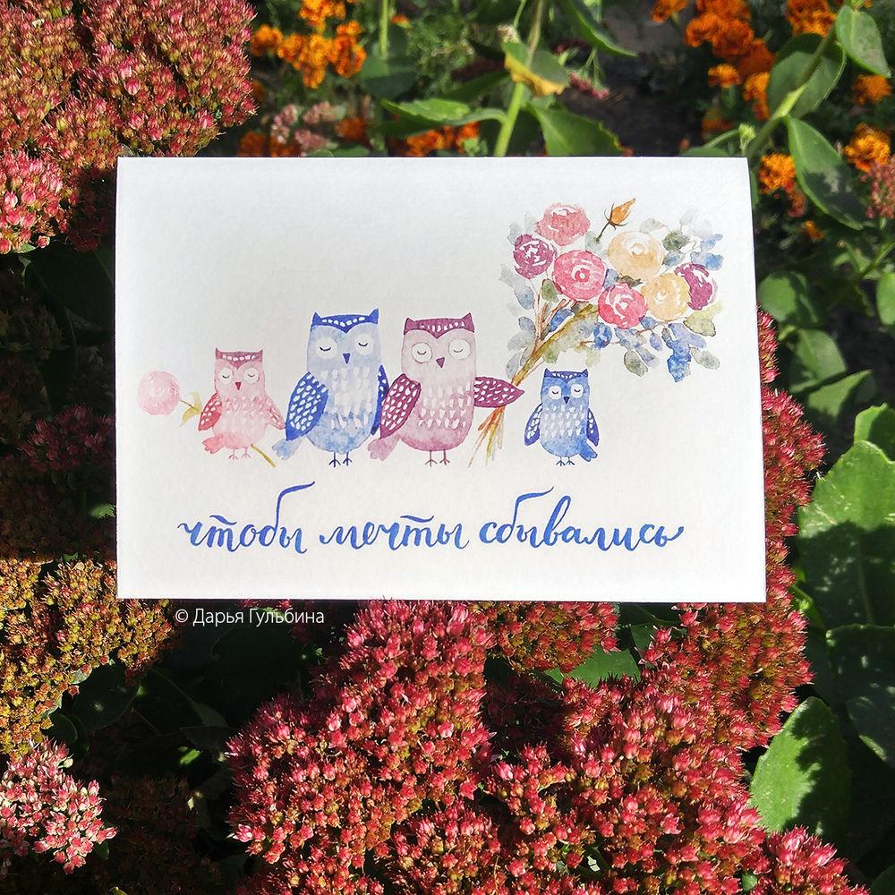 каллиграфия, цветы