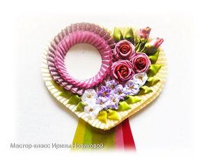 Делаем валентинку «Сердце» из атласной ленты. Ярмарка Мастеров - ручная работа, handmade.