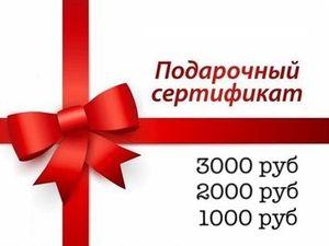 Конкурс коллекций! Призы - СЕРТИФИКАТЫ на 3000 руб, 2000 руб и 1000 руб!. Ярмарка Мастеров - ручная работа, handmade.