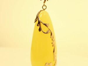 .Гален и Бируни о янтаре.... Ярмарка Мастеров - ручная работа, handmade.