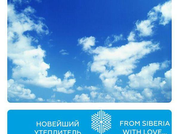 Новейший утеплитель Сиберия!  Скоро в продаже!   Ярмарка Мастеров - ручная работа, handmade