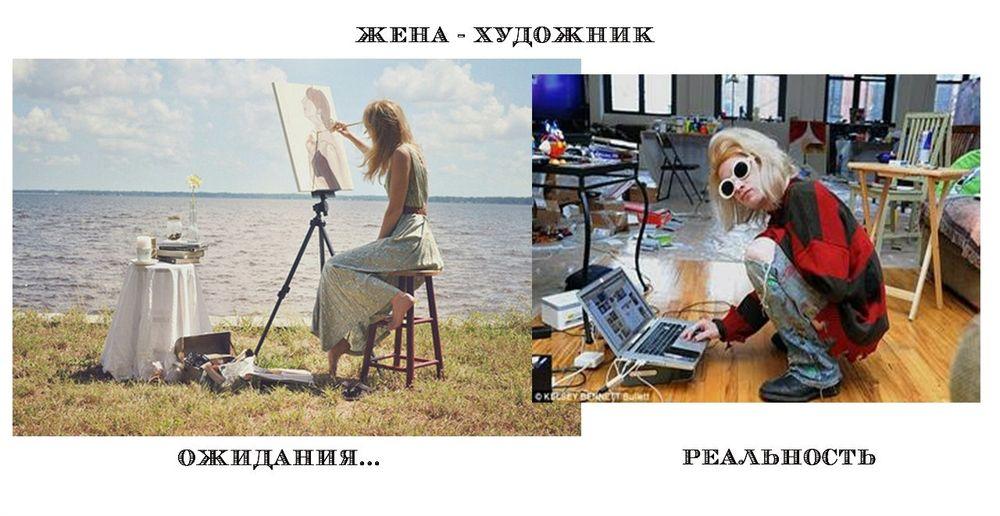 жена художник