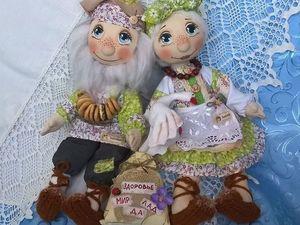 Распродажа кукол! Выгодное предложение. Ярмарка Мастеров - ручная работа, handmade.