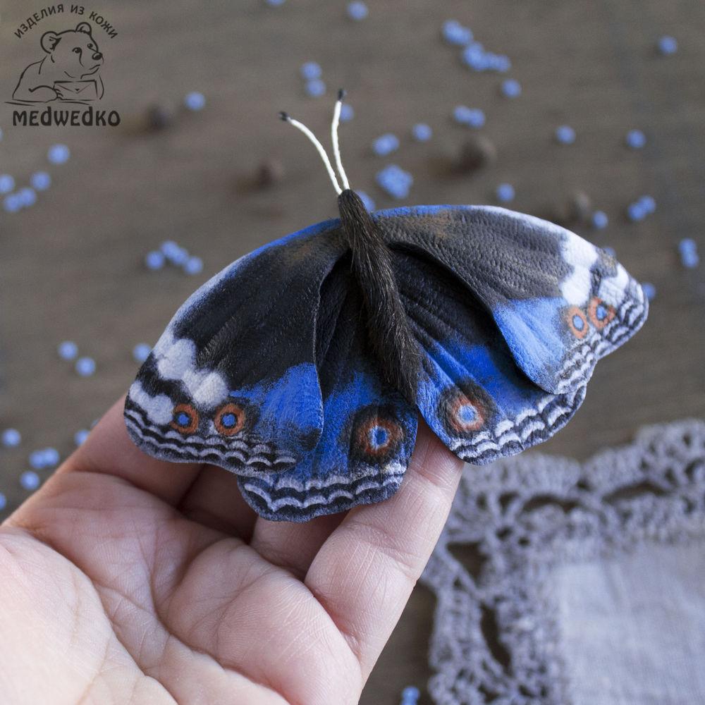 бабочка кожаная
