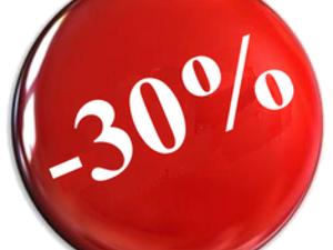 Супер-скидки к Новому году - до 30%!!! Спешите!   Ярмарка Мастеров - ручная работа, handmade