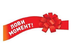 """Акция """"Выгодная покупка""""! До 25.09. Ярмарка Мастеров - ручная работа, handmade."""